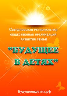 http://bvd196.ru/services/